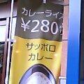 7hdsh0057.jpg