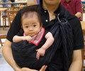 sling-tate