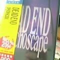 dead_end_psychoscape.JPG