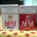 pall mall box