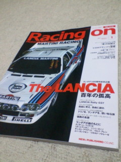 ランチア、トリノ、Racing on