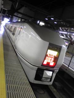 フレッシュひたち(鉄)