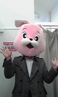 今日は水戸でウサギ